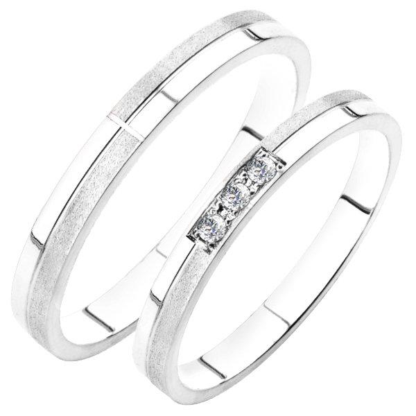 Snubní prsteny bílé zlato SP-232B